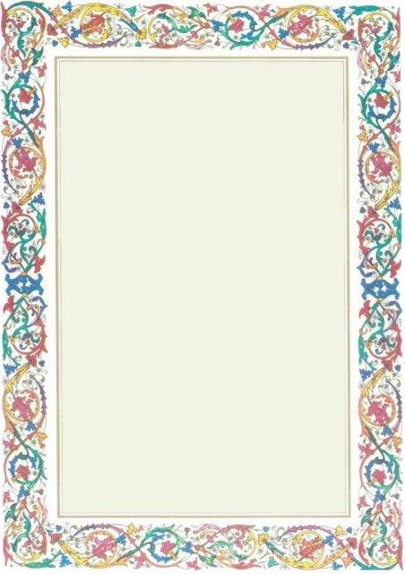 List Of Top Cornici Pergamene Da Stampare Disegni Colorare Imagixs ...